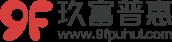 玖富理财官网-个人投资理财_互联网金融理财平台_个人理财计划